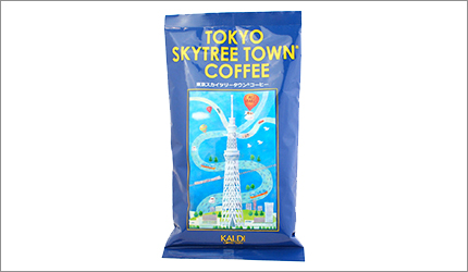 特別用了SKY TREE的「SKY」三個字母,嚴選出「Santos(桑托斯)」、「Kenya(肯亞)」、「Yemen(葉門)」三地咖啡豆所混合的東京SKY TREE TOWN獨家限定咖啡。也有濾泡咖啡三入組唷。