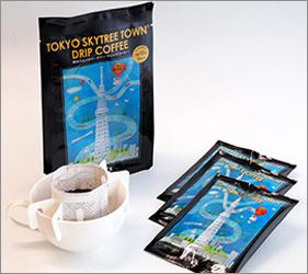 SKY TREE限定濾泡式咖啡