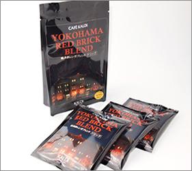 橫濱赤瓦倉庫店限定濾泡式咖啡