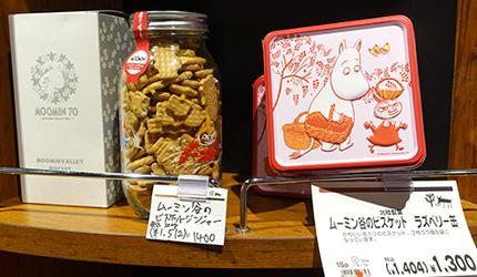 嚕嚕米餅乾禮盒