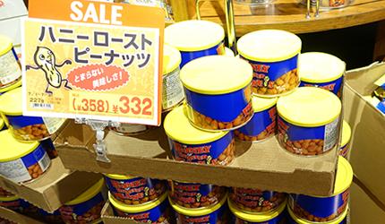 蜂蜜花生豆
