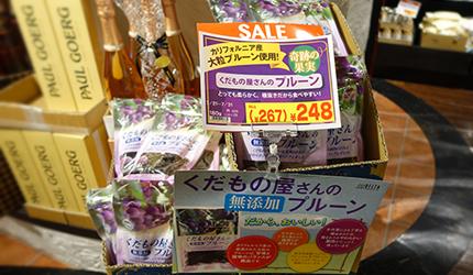 大顆棗子蜜餞(無化學添加物)