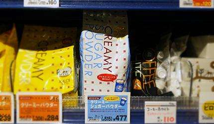 KALDI奶精粉,可以喝到和店頭一模一樣的味道噢