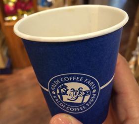 千萬別錯過店內的免費咖啡試飲噢!保證一喝就愛上
