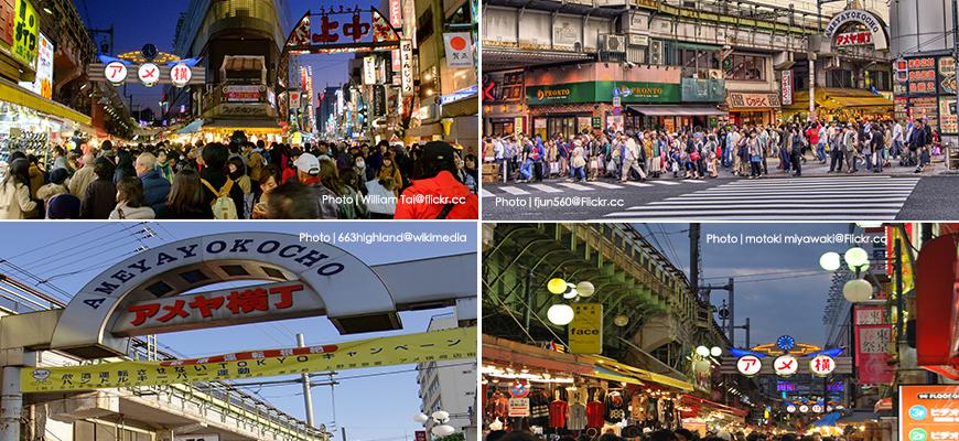 上野阿美橫丁樂趣多~東京最庶民的日常風景