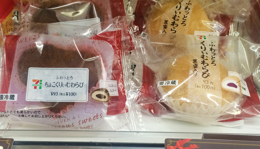 日本便利商店人氣注目甜點必買必吃必逛限定最新季節名店合作熱賣種類伴手禮搭配咖啡