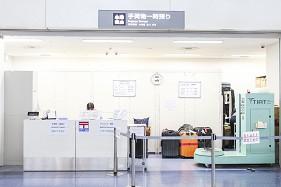 羽田機場寄明信片買郵票