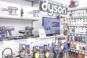 羽田機場買dyson