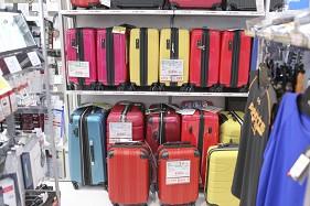 羽田機場行李箱