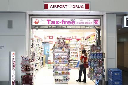 羽田機場買藥妝