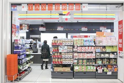羽田機場便利商店