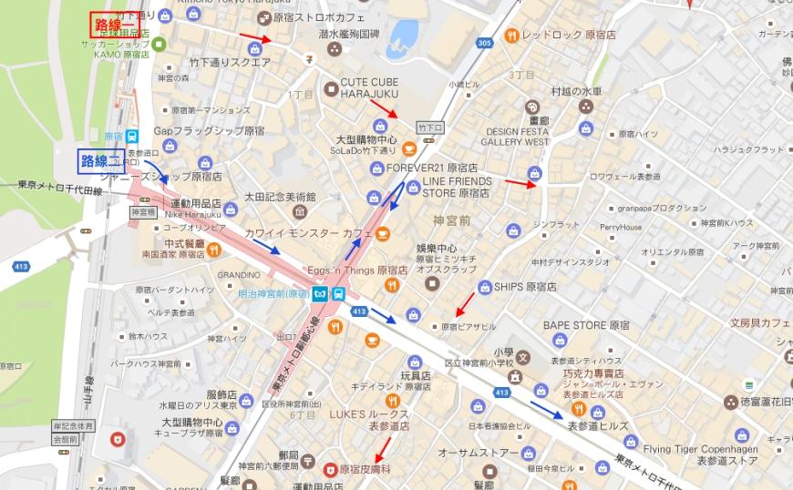 東京自由行必看之以原宿車站為中心出發原宿、青山、表參逛街路線