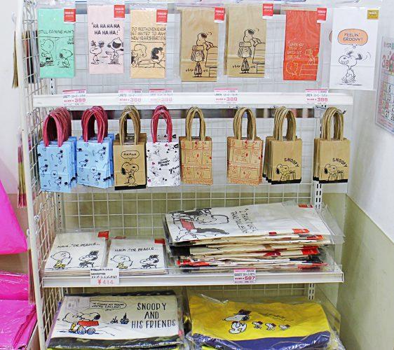 shimojimaシモジマ浅草橋下島包裝廣場淺草橋本店提袋紙袋信封袋