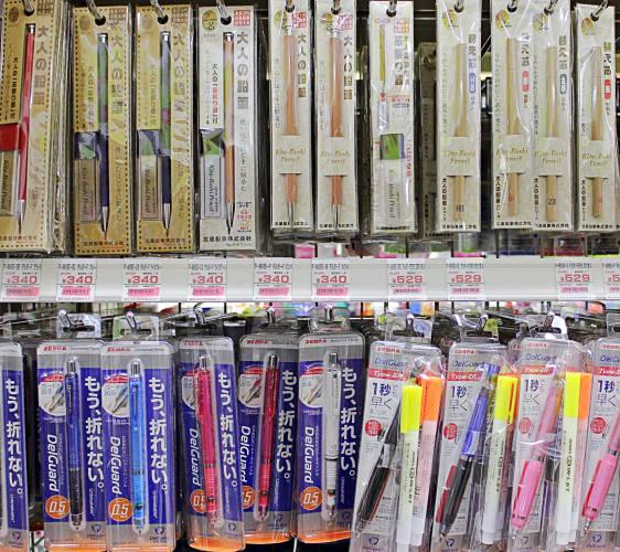 日本不斷芯自動鉛筆