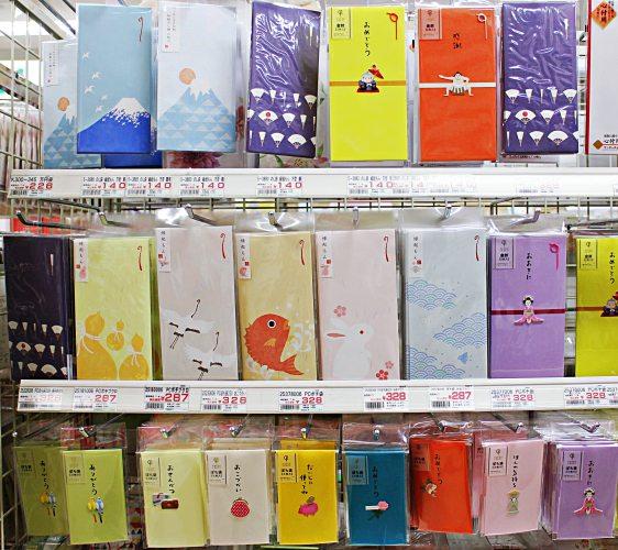 日式造型信封袋