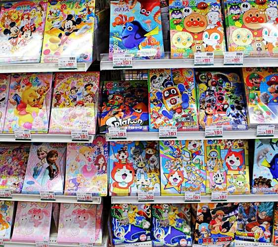 日本卡通著色本