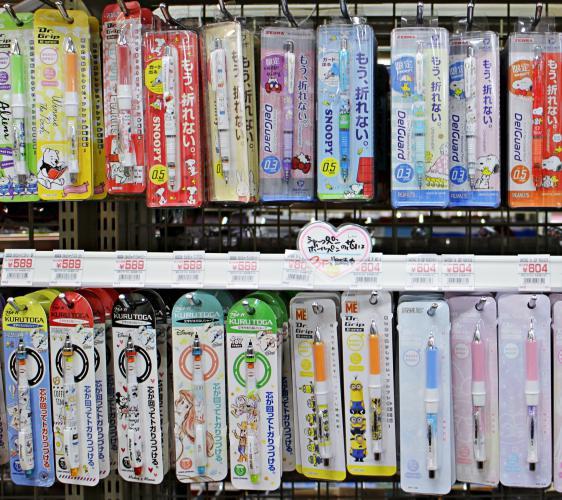 日本卡通自動鉛筆