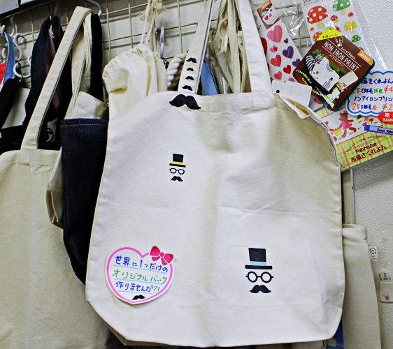shimojimaシモジマ浅草橋下島包裝廣場淺草橋本店自製帆布袋