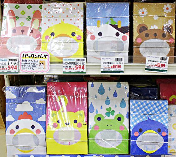shimojimaシモジマ浅草橋下島包裝廣場淺草橋本店動物造型紙袋