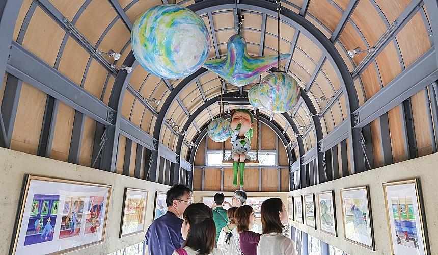 日本藝術祭幾米