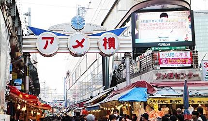 東京自由行上野推薦住宿阿美橫町