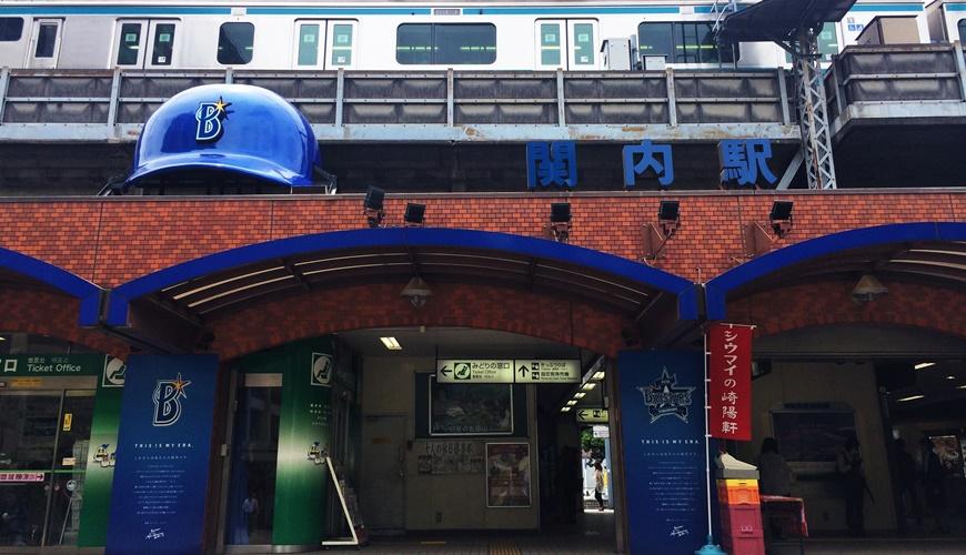 橫濱關內車站