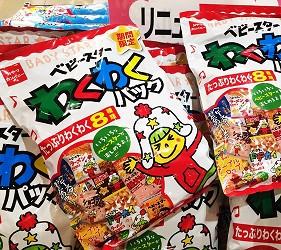 橫濱必買!推薦這個8種口味綜合包裝,大人小孩都愛,送禮或自己吃都可以。