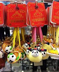 熊貓小吊飾