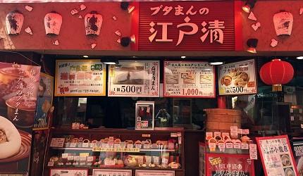 江戶清的湯杯小龍包!在日本也是人氣滿滿,不妨吃吃看吧!