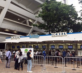 棒球場現場買票處