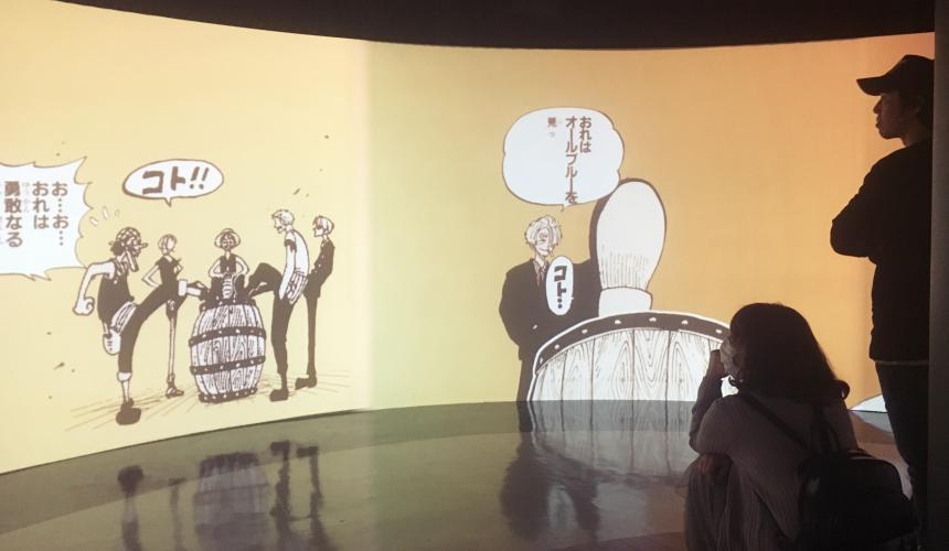 東京航海王鐵塔360度航海記錄劇場
