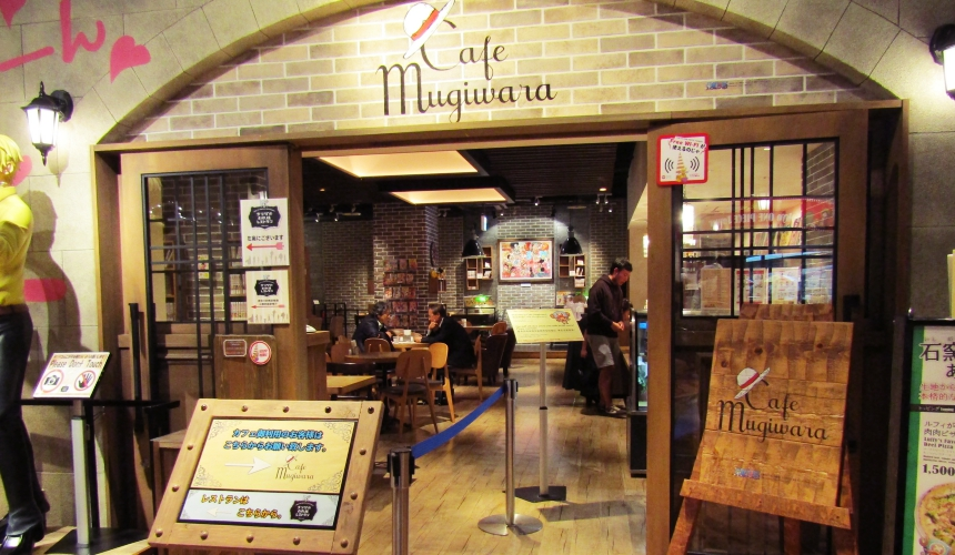 東京航海王鐵塔Cafe Mugiwara