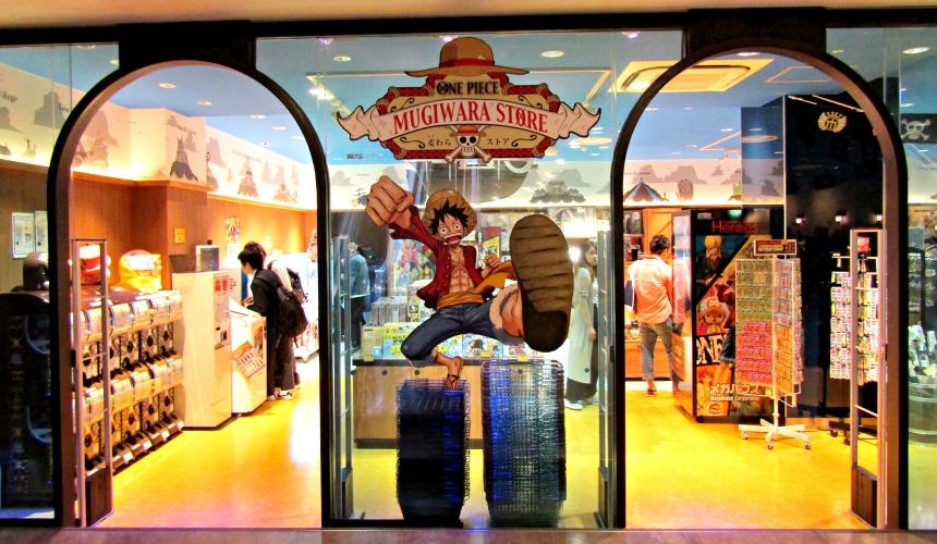 東京航海王鐵塔草帽商店