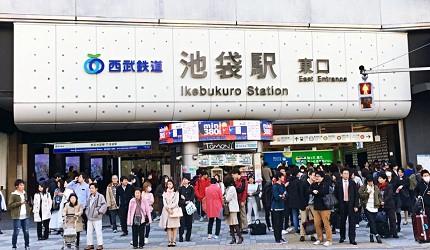 日本自由行東京旅遊飯店旅館全攻略指南與推薦住宿地點池袋車站