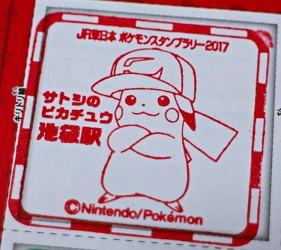 JR東日本精靈寶可夢GO集章活動Pokémon GO池袋的皮卡丘印章
