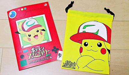 JR東日本精靈寶可夢GO集章活動Pokémon GO獎品