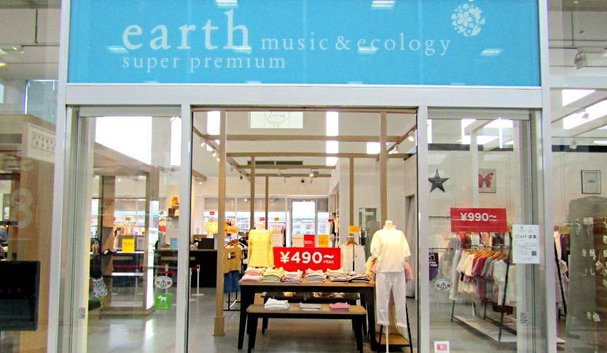 輕井澤outlet earth music&ecology