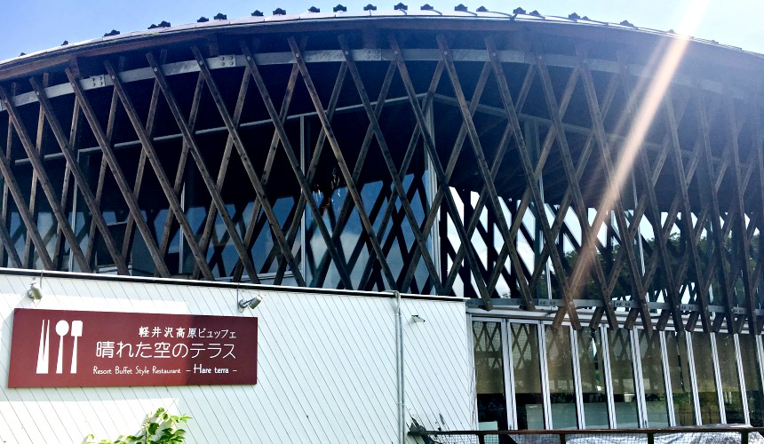軽井沢高原ビュッフェ 晴れた空のテラス
