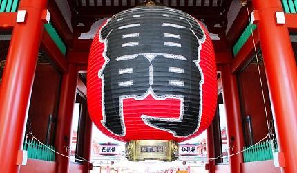 雷門東京自由行觀光計程車服務Tokyo Taxi Tours