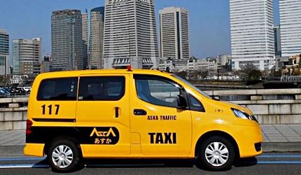 東京自由行觀光計程車服務Tokyo Taxi Tours