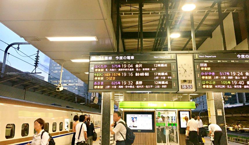 輕井澤outlet交通方式