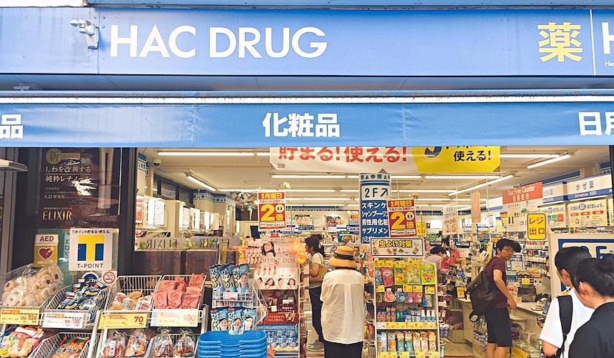 橫濱購物藥妝