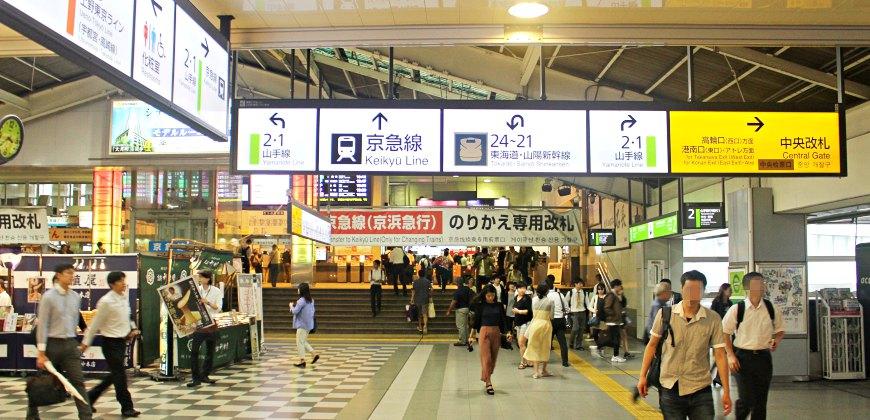 本東京自由行的交通攻略由東京市區前往羽田機場搭乘京急線
