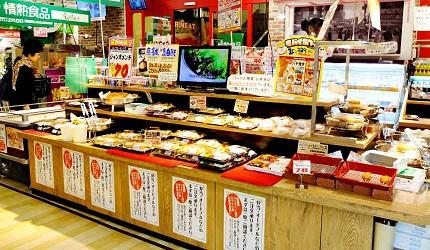 日本超市便當熟食炸物