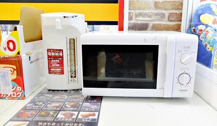 微波爐熱水器