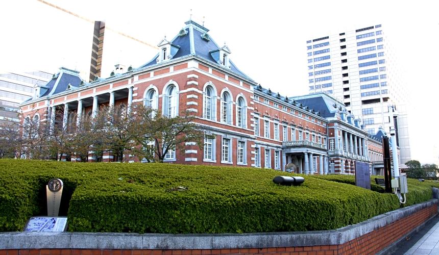 法務省舊本館