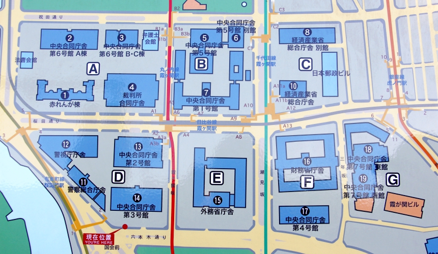 國會周邊地圖