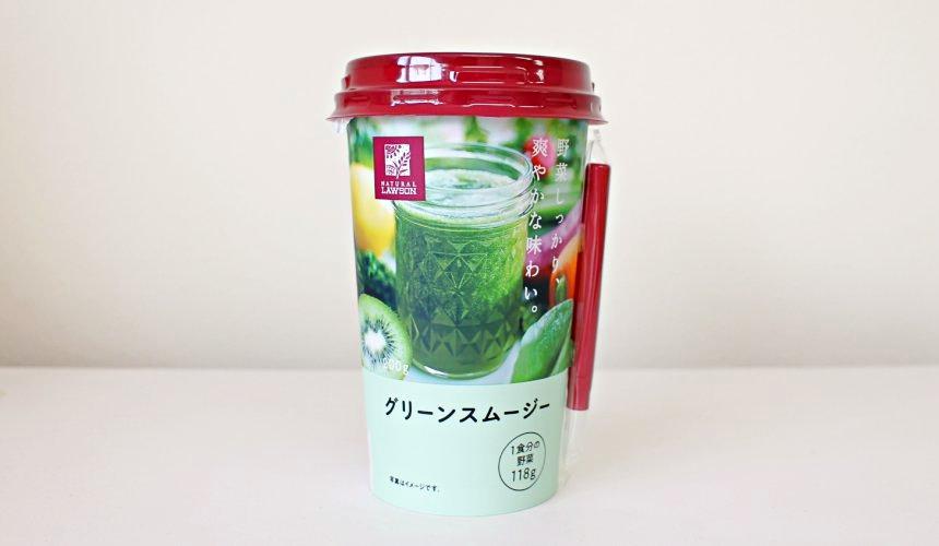 NATURAL LAWSON系列商品:綠色蔬果果昔(NL グリーンスムージー)