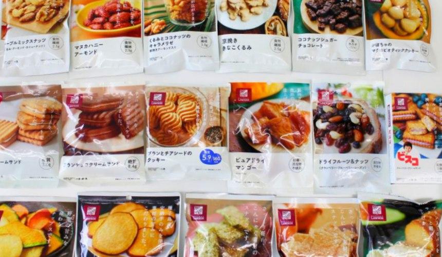 「樂吃購!日本」試吃的「NATURAL LAWSON」系列餅乾