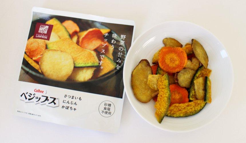 NATURAL LAWSON餅乾「地瓜、紅蘿蔔、南瓜洋芋片」(ベジップス)包裝與餅乾